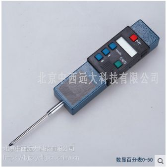 中西(LQS)电子数显百分表 型号:MY91-0-50mm库号:M339495