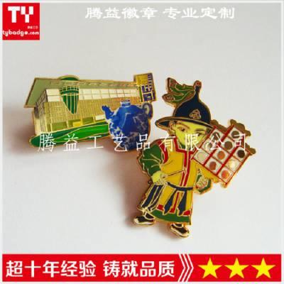 国家博物馆纪念品礼品徽章-书签-尺子-钥匙扣定做工厂