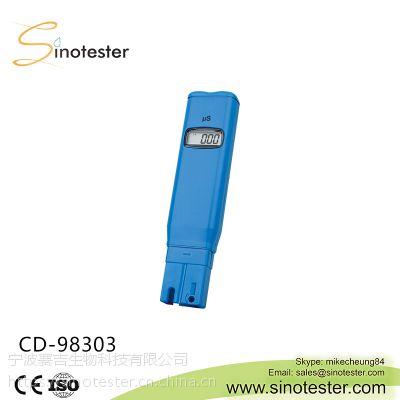 CD-98303 笔式数显电导率计 体积小巧精确度高
