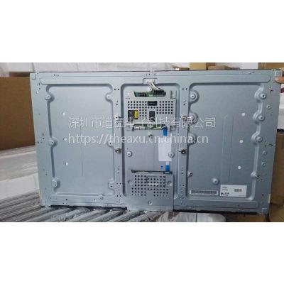 LD420EUN-UHA1 LG42寸 700亮度 高分户外显示器专用