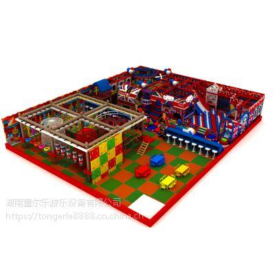 厂家供应长沙儿童乐园设备/淘气堡设备/室内大型蹦蹦床