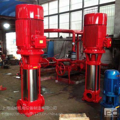 楼房防火 专用消防泵XBD3.9/28-100L 稳压泵 喷淋泵选型 带3CF认证