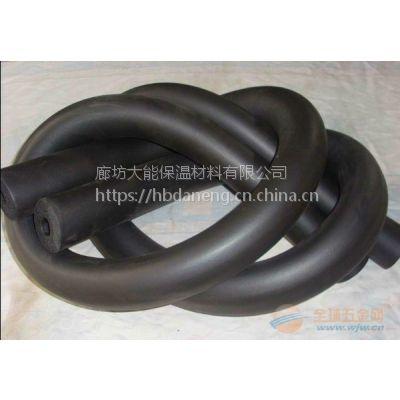 橡塑保温管 橡塑海绵管 中央空调管 太阳能热水管保温 隔热 耐高温 导热系数低