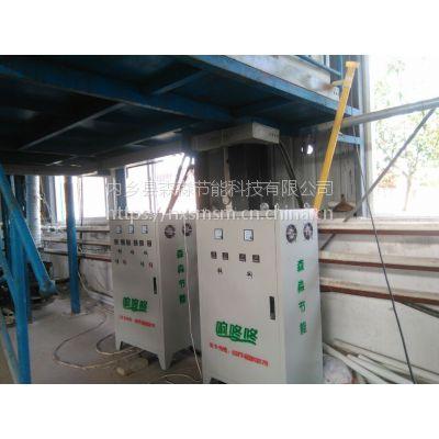 供应山东-青岛印花台板预热炉-环保节能丝印台电磁加热锅炉厂家直销