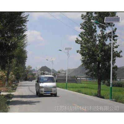 全套太阳能路灯 新农村太阳能路灯 太阳能路灯批发 高邮路灯厂