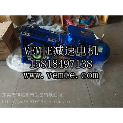 NMRV075-Y100-3KW减速机,蜗轮蜗杆减速机,1:35减速机,涡轮减速机厂家