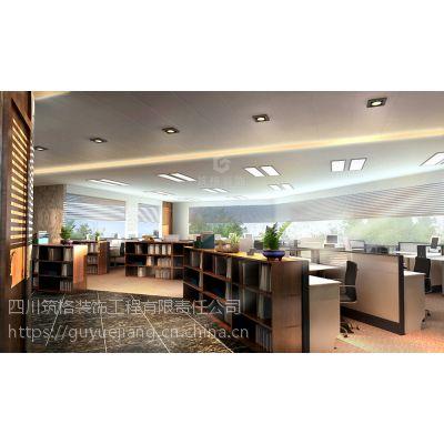 成都办公室设计装修四类风格介绍-办公室的装修风格