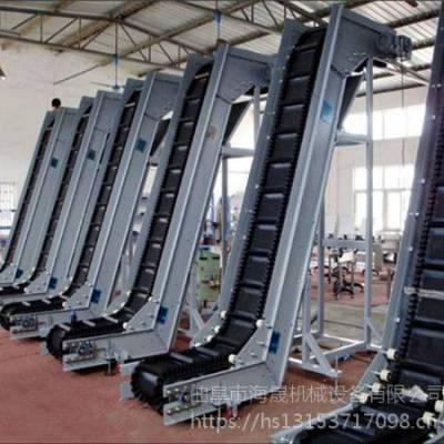 江苏电子厂皮带输送机 输送轻型灯罩的皮带机 海晟机械定做B600轻型带式输送机