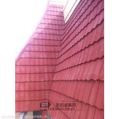 云南多彩瓦轻钢别墅坡屋面圣戈邦大品牌