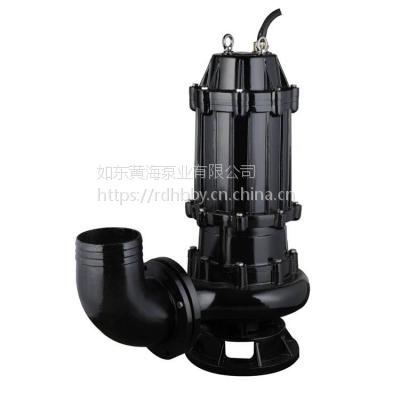 厂家直销:QW,WQ系列潜水排污泵