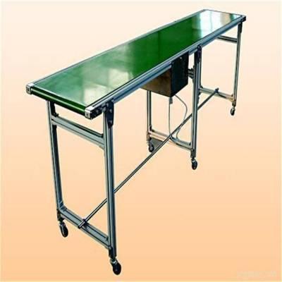 铝合金皮带机专业生产 流水线定制