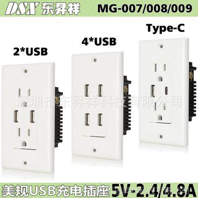 美规双联插座面板带2USB/4USB/Type-C接口5V-2.4A/5A美式15A插座