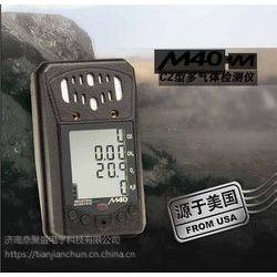CZM40-M矿用复合气体检测报警仪
