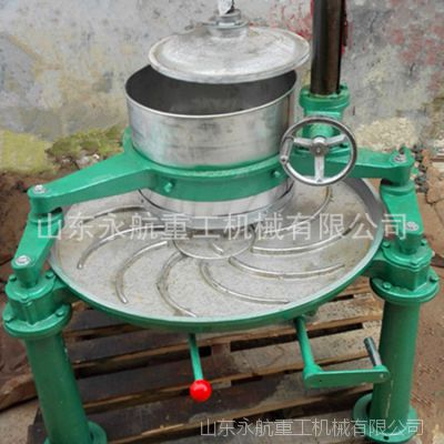 贵州45型茶叶揉捻机 永航乌龙茶绿茶揉茶机价格