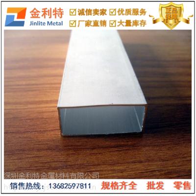 厚壁6063铝方管用途 通风系统用铝方管厂家