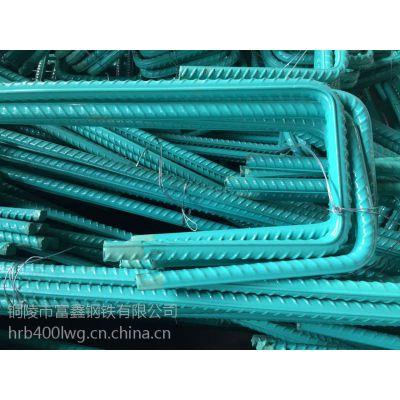 供应甘肃金昌环氧树脂涂层HRB400E环氧涂层螺纹钢折弯加工