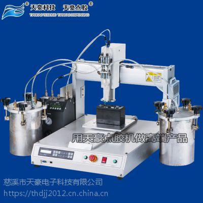 电子元器件AB灌封胶机 低粘度胶AB定量注胶机TH-2004D-300AB天豪点胶机厂家直销