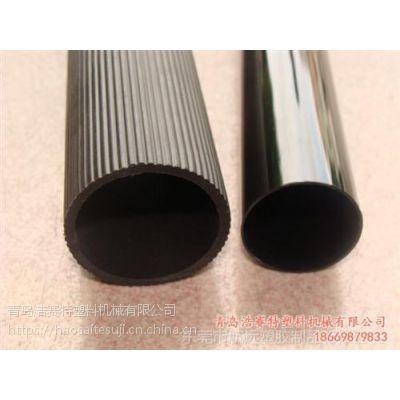 浩赛特塑机|地埋复合输油管生产线|复合管