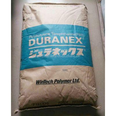 经销日本宝理DURANEX 330GW GF30%玻纤增强阻燃高抗电弧性PBT