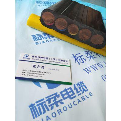 上海标柔堆取料机扁电缆,堆取料机高压电缆厂家