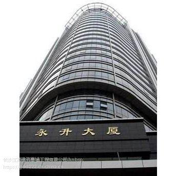 长沙江高幕墙工程有限公司丨承接玻璃幕墙+干挂石材幕墙+铝干板工程