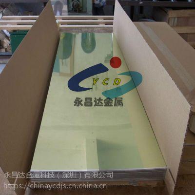 5083-H32铝板 日本铝合金板材 优质铝合金6061铝板 质量保证