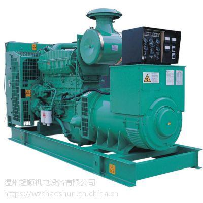 温州发电机组310KW康明斯发电机配静音箱厂家直销柴油发电机自动化控制