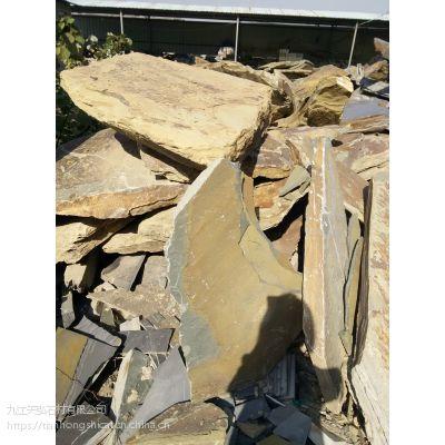 供应乱型石板 碎拼青石板 流水石 蘑菇石石材生产基地