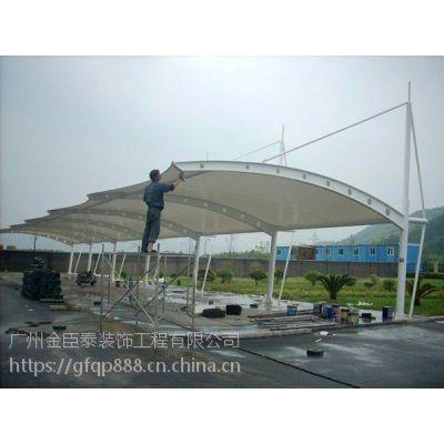 搭建膜结构停车棚 户外自行车汽车雨棚制作安装 膜结构景观汽车棚