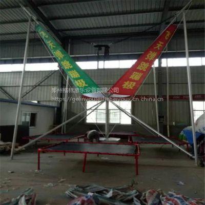 河南郑州格林游乐设备厂家直销新款热卖组合蹦极