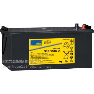 A412/180德国阳光蓄电池总代理阳光电池销售电话13456148407