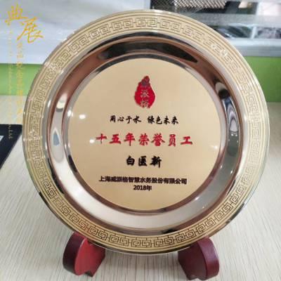 企业赛事奖牌 俱乐部活动奖牌 协会竞赛奖牌 高档纯铜圆盘纪念品