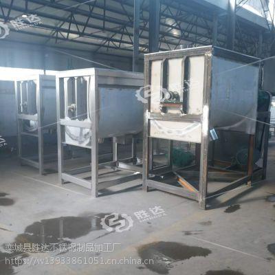 保定出售不锈钢卧式混料机 双螺旋搅拌机 厂家定制