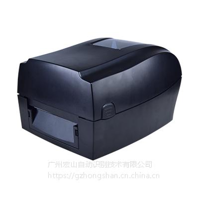 HPRT汉印HT300/HT330条码标签打印机不干胶打印机