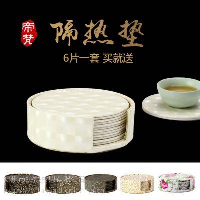 帝梵家用圆形欧式隔热垫锅垫子餐桌垫碗垫盘垫杯垫皮革创意6个/套