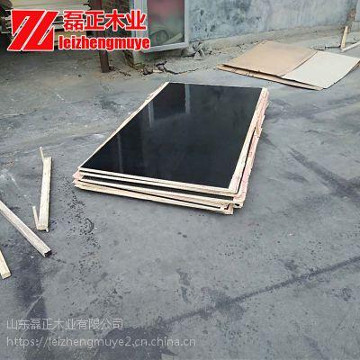 厂家直销覆膜建筑模板磊正表面平整可重复利用黑色覆膜建筑模板