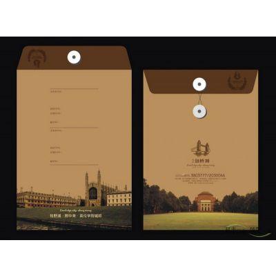 十堰牛皮纸档案袋定制 A4资料袋凭证袋 企业人事档案袋制作