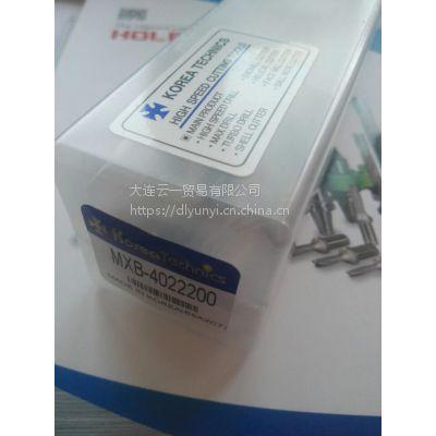 韩国技术KOREATECHNICS 钻头连接杆一级代理MXB-4022200
