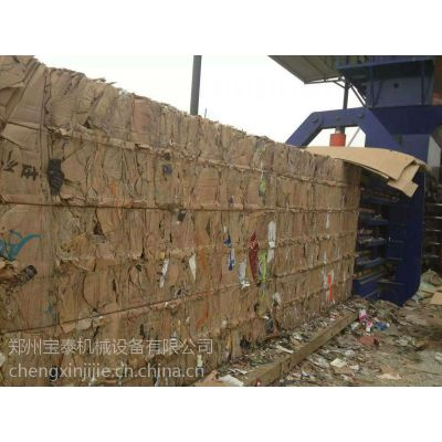 广东永茂废纸打包机 销售捆扎机,玉米秸秆打包机厂家销售,价格优