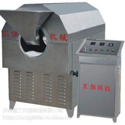 电磁烘炒机 炒货机小型自动电磁炒栗子板栗坚果油料机