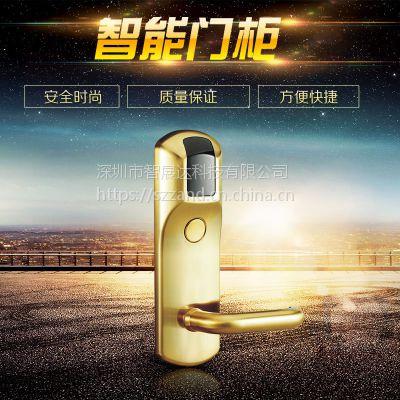 供应深圳酒店锁 酒店感应桑拿锁 酒店IC卡电子锁