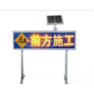 供应宁夏,陕西青海甘肃警示牌,交通标示标牌