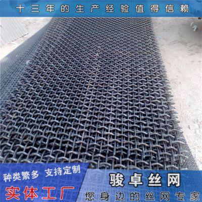 盘条轧花网 平纹编织狗笼底钢丝筛网用途 制造厂家