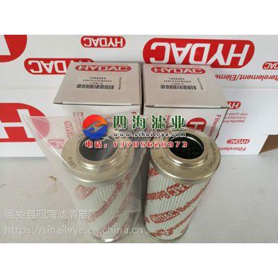 供应0240D010BH3HC贺德克液压滤芯