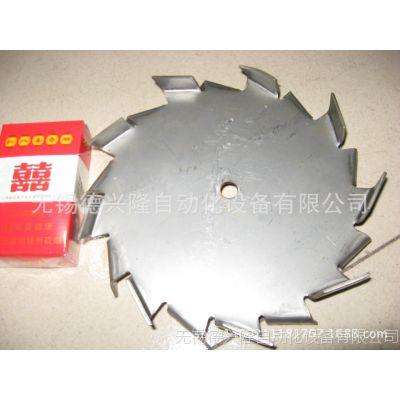 无锡德兴隆 不锈钢分散盘 330毫米