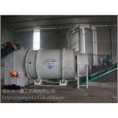 河南永兴牌沙子烘干机设备生产厂家