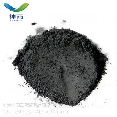 Molybdenum Disulfide CAS 317-33-5