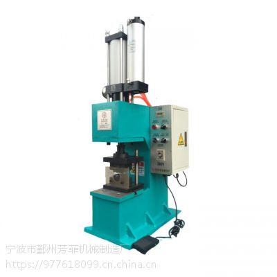 供应芳菲机械FF-QY-C气液增压铆接机