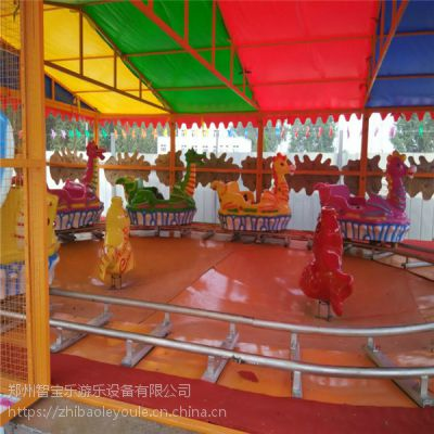 郑州游乐设备 ZBL-HLPQC喷球车 儿童公园游乐欢乐喷球车 智宝乐欢迎订购