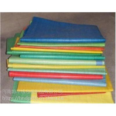 塑料编织袋批发、塑料编织袋、地平线包装